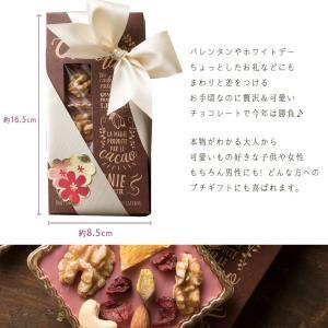 【季節限定】プチギフト ルビーチョコレート 想いをのせる宝石箱 「幸せとショコラ」 スクエア型 ミニサイズ 2個入 マンディアンチョコ ギフト 送料無料|bokunotamatebakoya|09