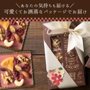 【季節限定】プチギフト ルビーチョコレート 想いをのせる宝石箱 「幸せとショコラ」 スクエア型 ミニサイズ 2個入 マンディアンチョコ ギフト 送料無料|bokunotamatebakoya|08