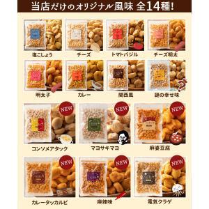ジャイアントコーン 1kg(250g×4) 全7種類から選べる おつまみジャイコンズ ジャイコン トウモロコシ 送料無料 グルメ|bokunotamatebakoya|02