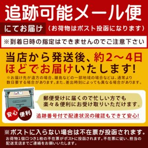 ジャイアントコーン 1kg(250g×4) 全7種類から選べる おつまみジャイコンズ ジャイコン トウモロコシ 送料無料 グルメ|bokunotamatebakoya|06