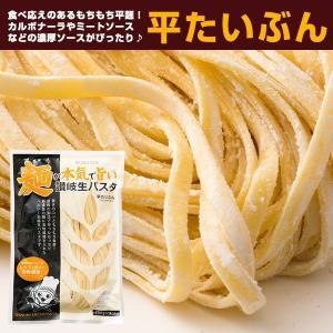 グルメ パスタ 麺が本気で旨い讃岐生パスタ 3...の詳細画像4