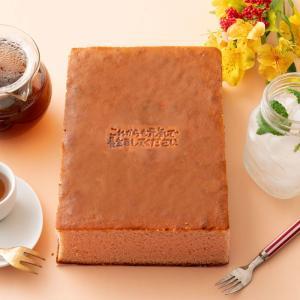 ギフト カステラ ルビーチョコレート  ルビーチョコを使用したチョコレートカステラ ルビーカステラ 送料無料 チョコ チョコレート|bokunotamatebakoya|14