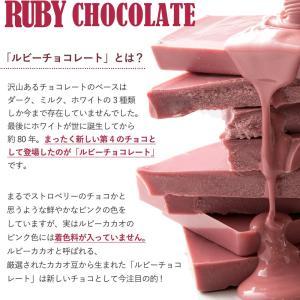 ギフト カステラ ルビーチョコレート  ルビーチョコを使用したチョコレートカステラ ルビーカステラ 送料無料 チョコ チョコレート|bokunotamatebakoya|09