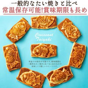 たい焼き 和菓子 送料無料 クロワッサン 鯛焼き 9種から選べる 30匹 セット つぶあん こしあん クリーム 豆 餡 たいやき 冷凍便|bokunotamatebakoya|12