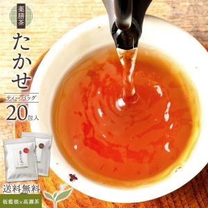 薬膳茶 たかせ ティーバッグ 2g×20包入  2種類から選べる ほうじ茶 べに茶 お茶 飲料 日本 銘茶 板藍根|bokunotamatebakoya
