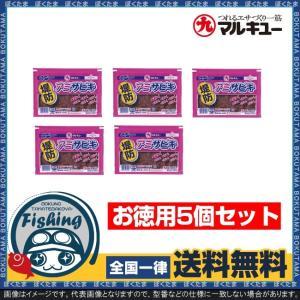 サビキ エサ 餌 セット 送料無料 マルキュー...の関連商品2