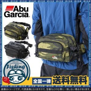 バッグ 釣り ウエストベルト アブガルシア ヒップバッグ2 スモール 送料無料 アブ・ガルシア Abu Garcia Hip Bag 2 Small Sサイズ 釣りバッグ タックルバッグ bokunotamatebakoyahl