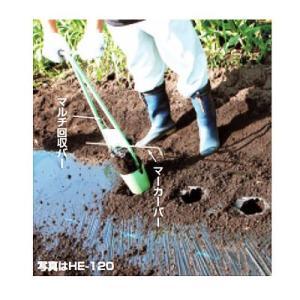 ハラックス ホリエモン ポット苗用穴あけ器(3.5寸ポット用) HE-105