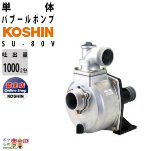 スプリンクラー、高所への灌水に最適! 中・高圧用大水量向けに最適、高性能自吸式ポンプ!   汎用のエ...