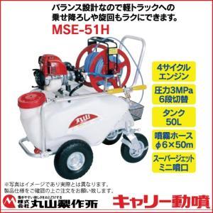 ●薬液タンク : 50L●エンジン  : ホンダ GX25(4サイクルエンジン、25.0cc) ●燃...