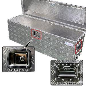 アルミス 軽トラ用アルミボックス ABX-123 盗難防止鍵つき|bokunou|03