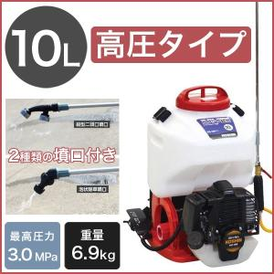 ES-10PDXと同様の噴霧機です。 標準付属品の「泡状除草噴口」に対して、カバー付が「ES-10P...