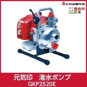 更に軽量コンパクトに! 手軽に使えるハンディタイプです。  軽量2サイクルエンジン搭載  商品型式:...