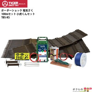 TBS-KS タイガー 電気柵用電源装置 ボーダーショック 4541175510230の商品画像|ナビ