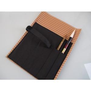 開明 ポケット付き筆巻き 小 メッシュ織り 習字道具 筆入れ 書道小物 筆袋 書道用品 書道用具