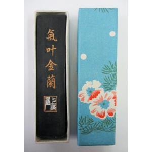 唐墨(固形墨) 80年代製造 『気叶金蘭』【書道用具 書道用品 硯 墨液】 bokusaisha