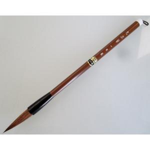 書道筆 九法筆(学生用) 一休園製 太筆 馬毛 熊野筆|bokusaisha