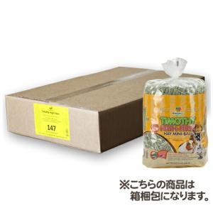 ■アメリカンペットダイナー社の良質なティモシー1番刈りです。6月中旬から7月にかけて刈り取られます。...