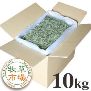 【28年度産新刈り】牧草市場 USチモシー 3番刈り 牧草 スーパーソフト 10kg