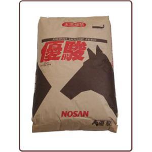 馬用飼料優駿 20kg|bokusou-ya