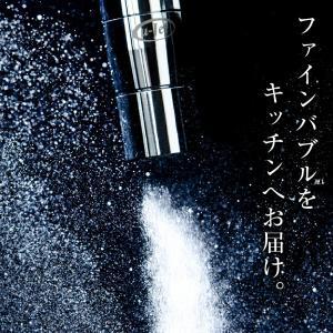 awawa アワアワ ファインバブル発生装置搭載 蛇口取付 TK-7001 田中金属製作所 マイクロ...