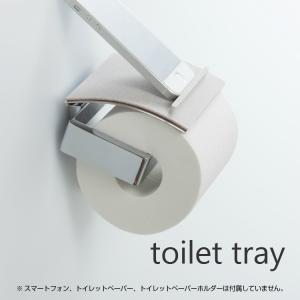 トイレトレイ bollina