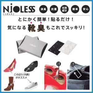 ネコポス送料無料 ニオレス nioless|bollina