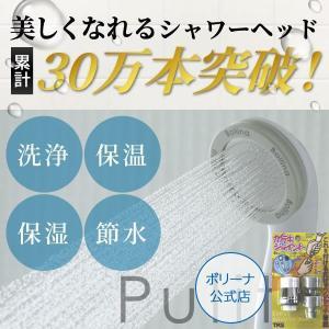 田中金属製作所グループのお店 セットで500円もお得 ボリーナプリート+カイテキジョイントセット bollina
