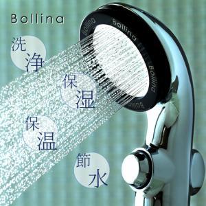 シャワーヘッド 節水 美容 ウルトラファインバブル マイクロナノバブル 止水  保湿 保温 ボリーナリザイアシルバー|bollina
