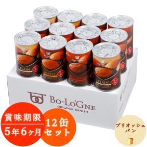 [賞味期限5年6ヶ月!]備蓄deボローニャ12缶セット【1缶/2個入】|bologne