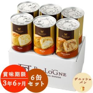 パンの缶詰め 非常食 缶deボローニャ 6缶セット | 3年6ヶ月保存 長期保存 備蓄食