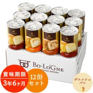 パンの缶詰め 非常食 缶deボローニャ 12缶セット | 3年6ヶ月保存 長期保存 備蓄食