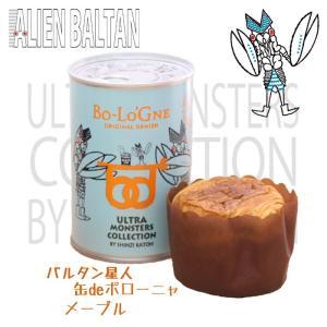 ウルトラマン缶deボローニャ(バルタン星人缶/メープル)|3年6ヶ月保存 保存食 パン 缶詰め 非常食 長期保存|bologne