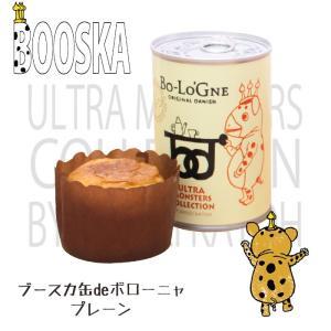 ウルトラマン缶deボローニャ(ブースカ缶/プレーン)|3年6ヶ月保存 保存食 パン 缶詰め 非常食 長期保存|bologne