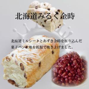 京都祇園ボロニヤ 北海道みるく金時|boloniya|03