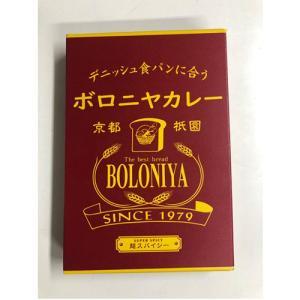 デニッシュ食パンに合うボロニヤカレー1個(超スパイシー)|boloniya