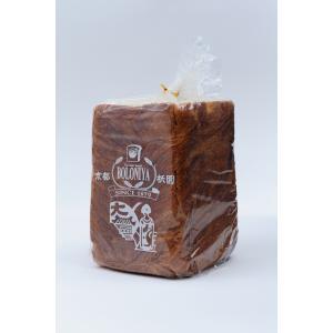 京都祇園ボロニヤ デニッシュ食パン プレーン1.5斤|boloniya|08