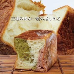 京都祇園ボロニヤ デニッシュ食パン 苺三色1.5斤 boloniya 02