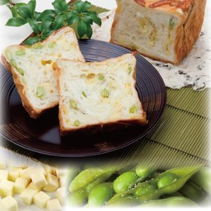 京都祇園ボロニヤ はんなり 【夏季限定】枝豆チーズデニッシュ1斤|boloniya