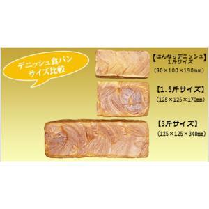 京都祇園ボロニヤ はんなり 【夏季限定】枝豆チーズデニッシュ1斤|boloniya|08