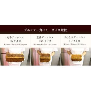 京都祇園ボロニヤはんなり 【夏季限定】レモンデニッシュ1斤 boloniya 08