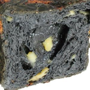 黒ゴマの生地で高級感たっぷり!黒ゴマチーズデニッシュ1斤|boloniya