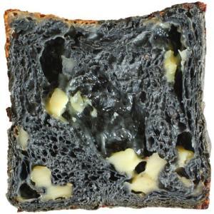 黒ゴマの生地で高級感たっぷり!黒ゴマチーズデニッシュ1斤|boloniya|02
