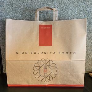 京都祇園ボロニヤ 3斤用 手提紙袋(大)|boloniya