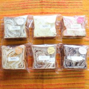 京都祇園ボロニヤ はんなりBOX 6種2枚スライスセット 【送料無料】|boloniya|02