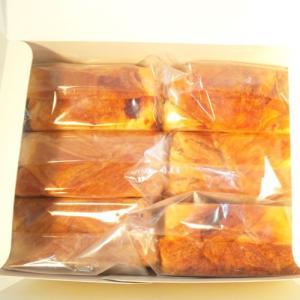 京都祇園ボロニヤ はんなりBOX 6種2枚スライスセット 【送料無料】|boloniya|03