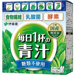 伊藤園  緑茶ですっきり飲みやすい 毎日1杯の青汁(無糖) 20包入|bombyx