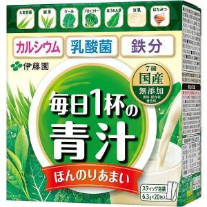伊藤園 毎日1杯の青汁(豆乳とはちみつ入りでおいしい)粉末タイプ20包|bombyx