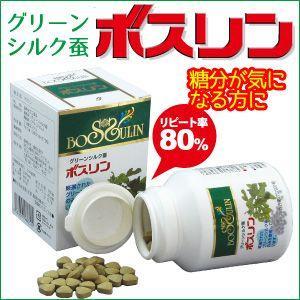 ボスリン 桑の葉を主食とする厳選された蚕を使用したグリーンシルク蚕(蚕粉末)を配合(送料・代引手数料無料) bombyx