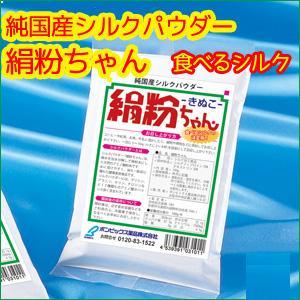30000mg含有!(100g中30%)食用粉末 デキトリン配合!シルクパウダー 絹粉ちゃん 1袋【送料無料】|bombyx